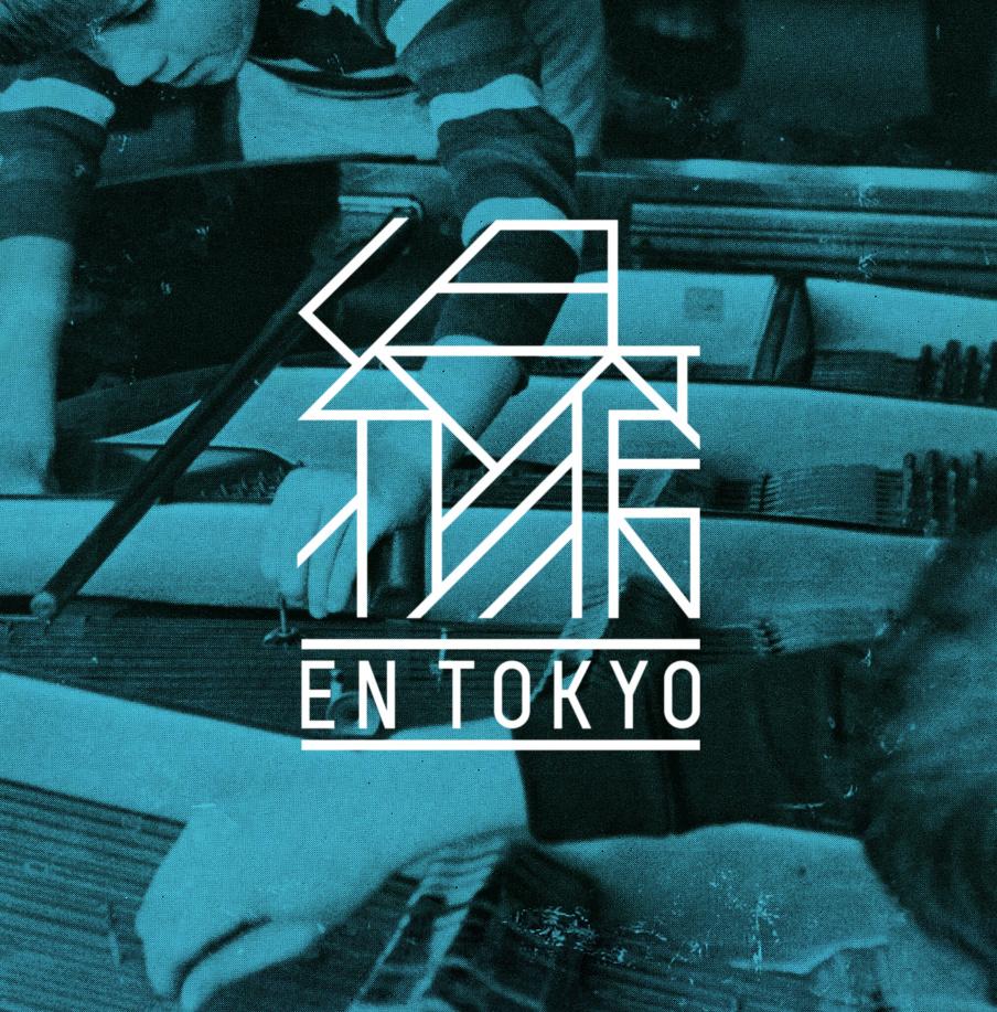 en-tokyo-navator